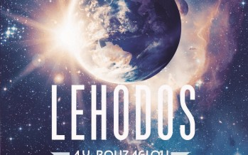 "A.Y. Bouzaglou Releases Second Single ""Lehodos"""