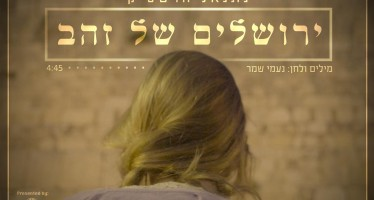 Netanel Hershtik: Jerusalem of Gold – More Than Just Another Cover