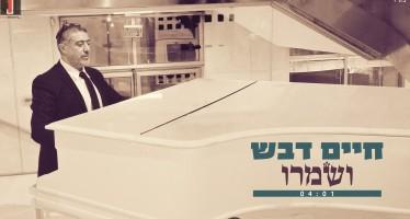 Chaim Devash – V'Shamru