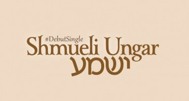 "Shmueli Ungar Releases Debut Single ""Yishoma"""