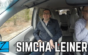 Carpool KaraOYke With Simcha Leiner