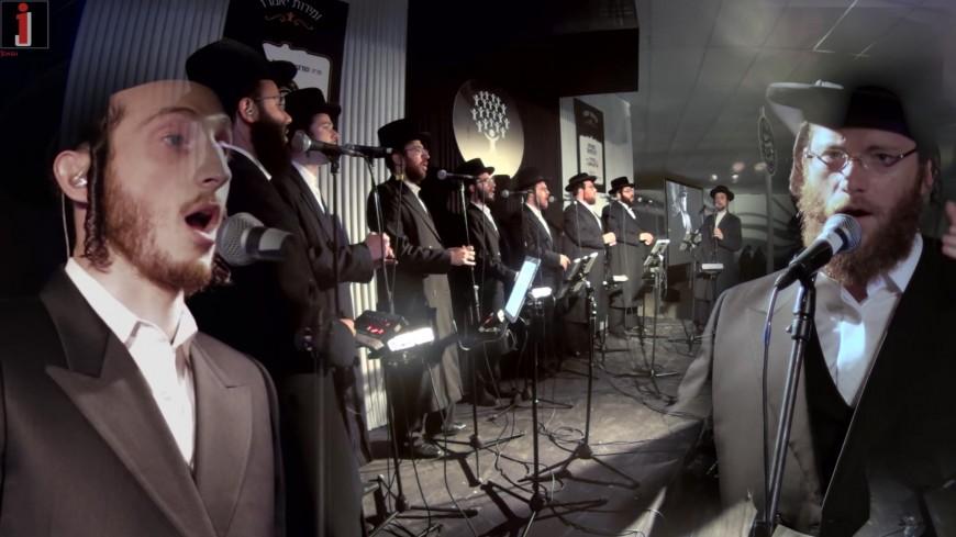 Lo Sachmod – Yanky & Shulem Lemmer – Shira Choir