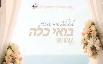 Yoel Hai Berdah – Boi Kala