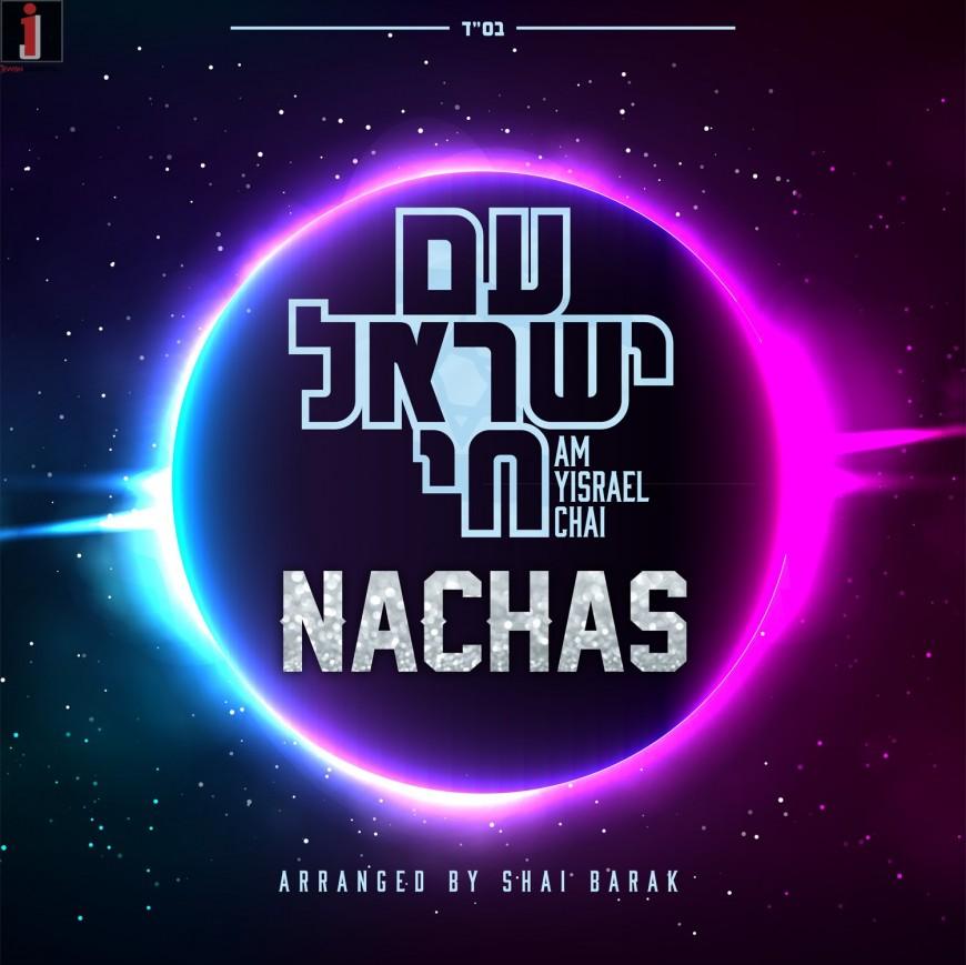 NACHAS – Am Yisrael Chai [Official Music Video]