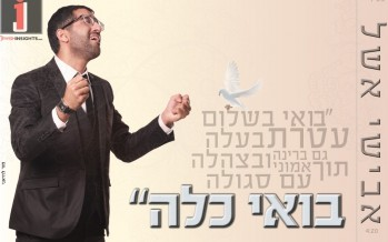 "Avishai Eshel With A New Chuppah Song ""Boee Kallah"""