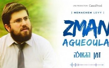 "Menachem Levy Releases New Single ""Zman Hageula"""