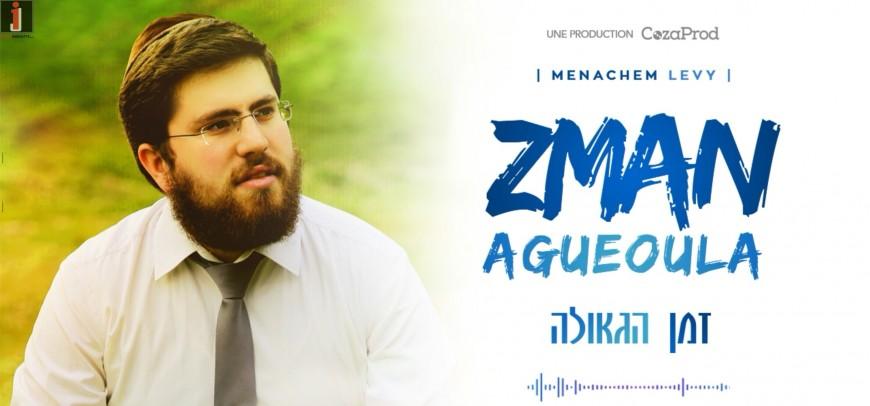 "Menachem Levy Releases New Single ""Zman Hageula"""