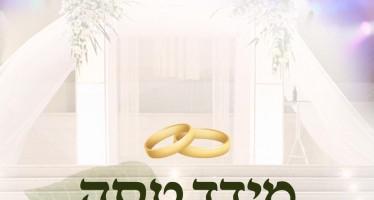 """Meydad Tasa With A New Wedding Song """"Boee Kallah"""""""