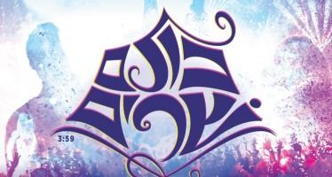 Kulam Sharim – Benny Friedman – The New Single – Available Now