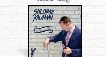 "Shloime Kaufman Releases New Acapella Album ""Vocally Yours"""