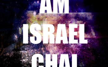 "Yohan Michael Releases His Second Single ""Am Israel Chai"""