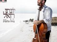 "Yonatan Razel ""Neve Tlaot"" The First Single Ahead of New Album"