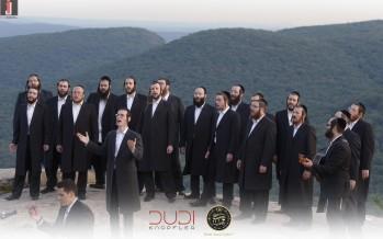 Shira Choir, Dudi Knopfler – Ain Od Milvado