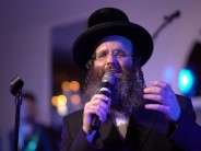 Second Dance with EvanAl ft. R' Shloime Taussig & Shira
