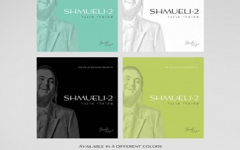 Shmueli-2 Available for Pre Order!