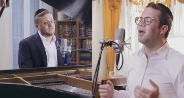"""Vhaarev Na"" Featuring Baruch Levine & Simcha Leiner"