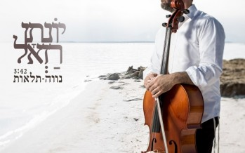 "Yonatan Razel ""Neve Tlaot"" The First Single Ahead of New Album"