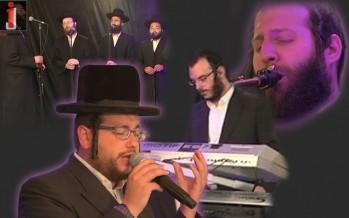 """Mendy Weiss & Neranenu Choir """"V'hinei Hashem Nitzov Olov"""""""