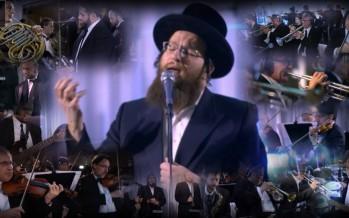 Shloime Daskal – Hartzig Yomim Noraim Medley – The A Team – Meshorerim