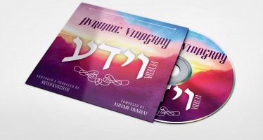 "Avrumie Vinagray Releases Debut Single ""Veyeda"""
