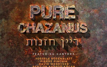 Just in time for Rosh Hashana! Aderet Studios – Pure Chazanus