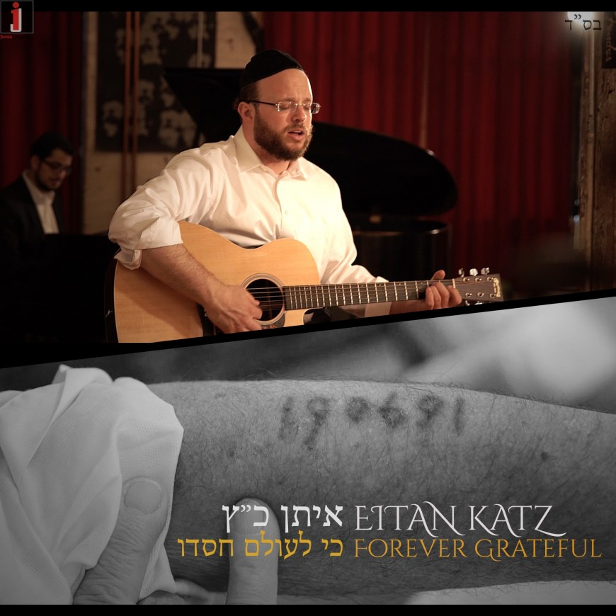 Eitan Katz – Forever Grateful
