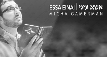 "Micha Gamerman Cries To The Heavens ""Essa Einai"""