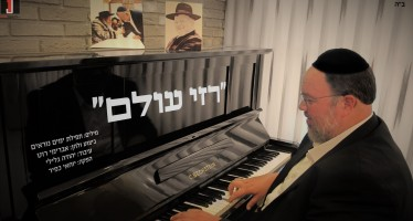 """""""Razei Olam"""" Avremi Roth's Personal & Exciting Post on Facebook [Single]"""