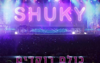 "SHUKY ""Kulam Rokdim"" [Official Lyrics Video]"