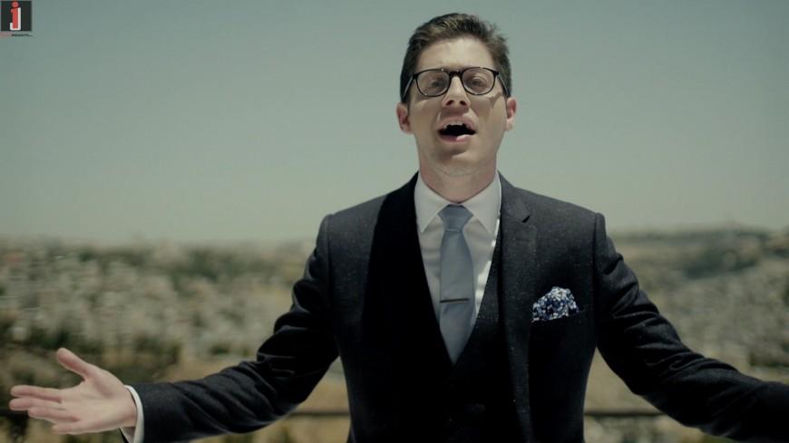 Eitan Freilich – Am Yisrael Chai [Official Music Video]
