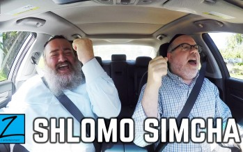 Shlomo Simcha Carpool KaraOYke