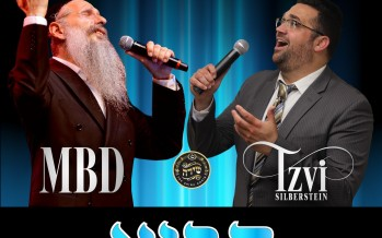 Tzvi Silberstein Releases Single With MBD In Anticipation of All Star Album Kol Hakochavim