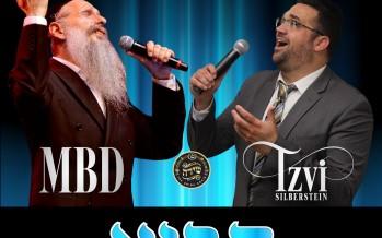 Tzvi Silberstein Releases Single With MBD In Anticipation of All Star Album Kol Hakochavim