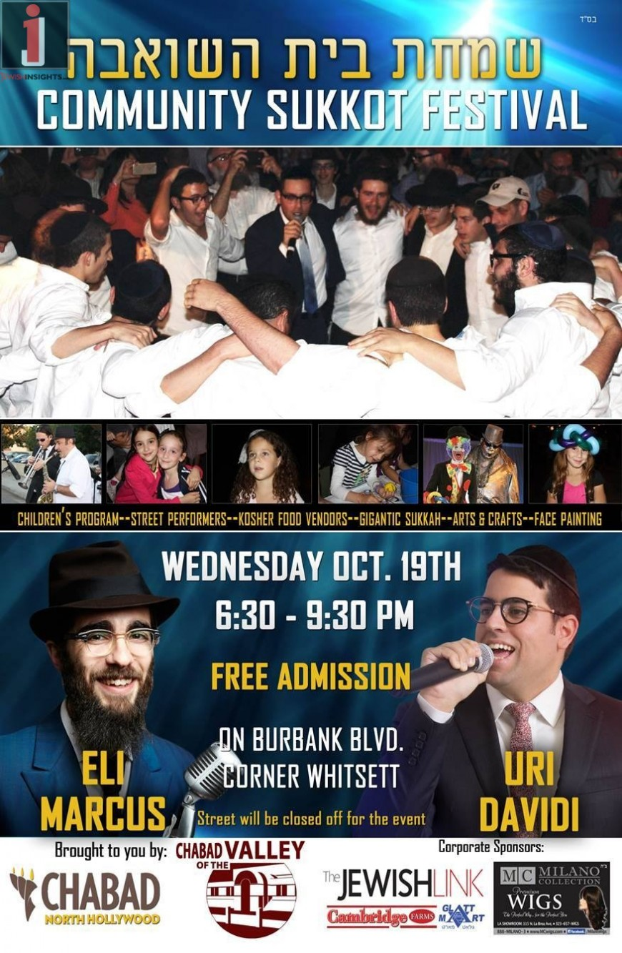 Community Sukkot Festival With Eli Marcus & Uri Davidi