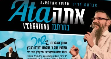 Ata V'chartonu – Avraham Fried – SHIR 2