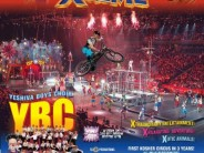 1st Time in years! EG Productions & Chol Hamoed Events presents, The Greatest Show on Earth goes Kosher !  Circus XTREME