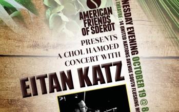 Eitan Katz Live in Concert this Succos!