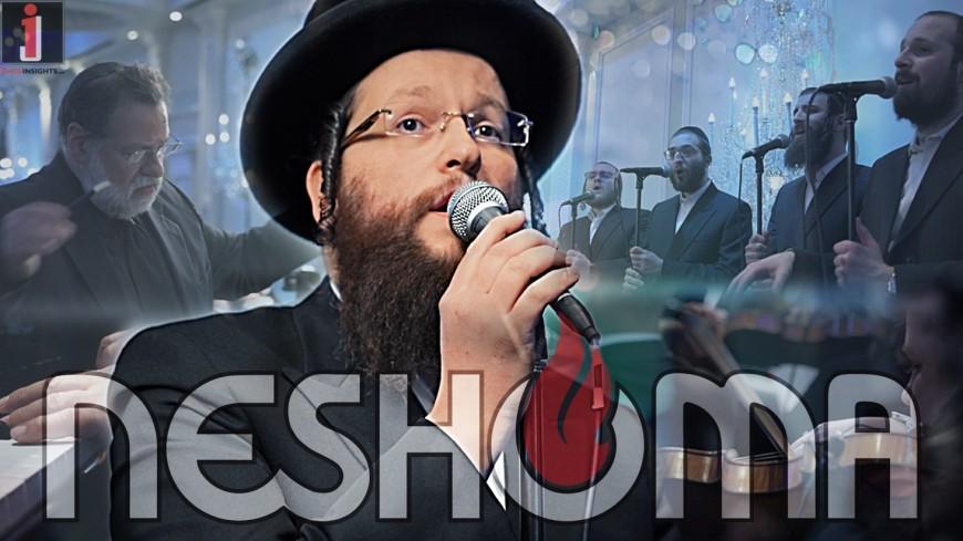 """""""Elokai"""" Shloime Daskal, Neshoma Orchestra & Yedidim Choir"""