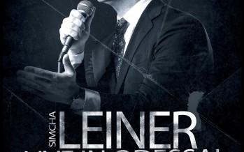Simcha Leiner Live In Odessa!