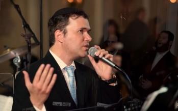 Shtar Hatnoim I Ohad Moskowitz & Yedidim