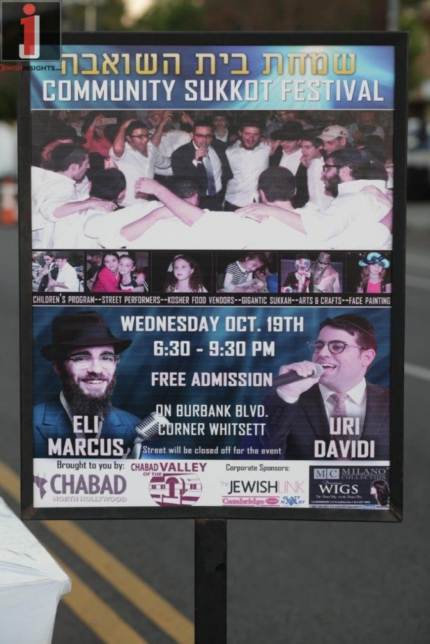 Los Angeles: Simchas Bais Hashoeva with Eli Marcus and Uri Davidi