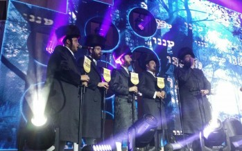 "Malchus Choir & Yisroel Adler ""A Shabbos In Sadigurah"""