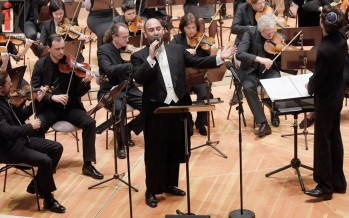 A Historical Cantorial Concert took place at the Berlin Philharmonic Concert Hall