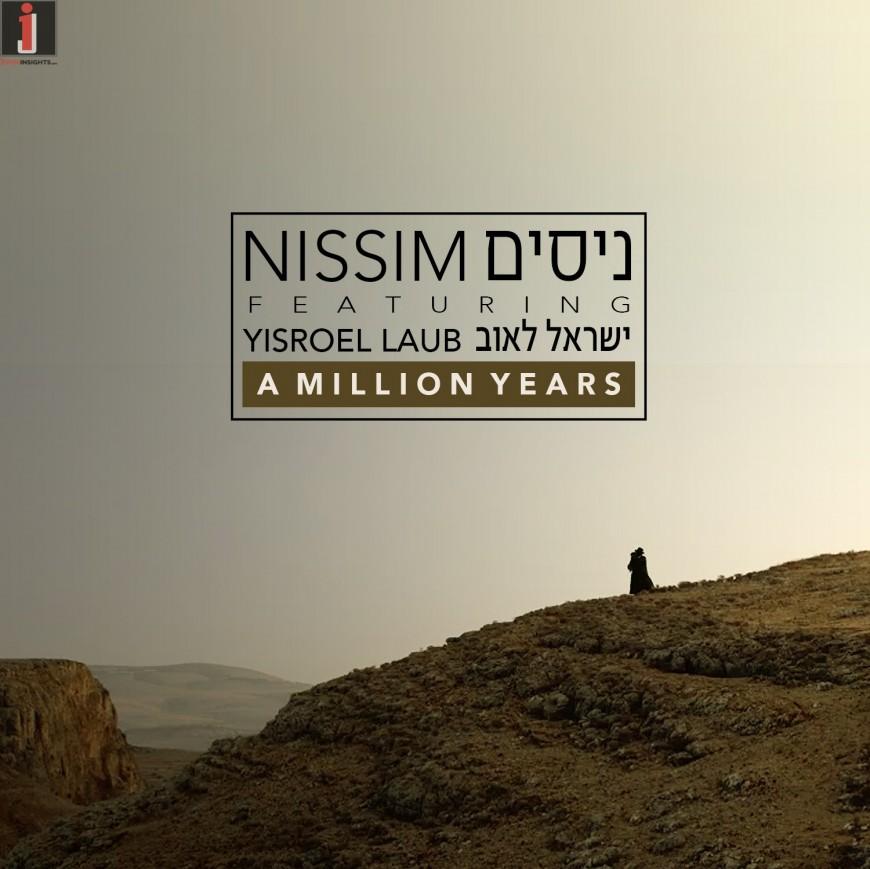 "Nissim ft. Yisroel Laub ""A Million Years"" (Official Video)"