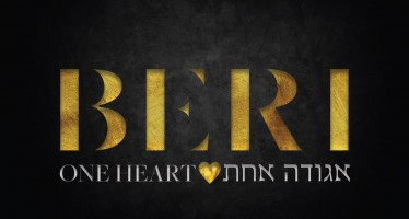 "Beri Weber Releases New Album ""Agudah Achas – One Heart"""
