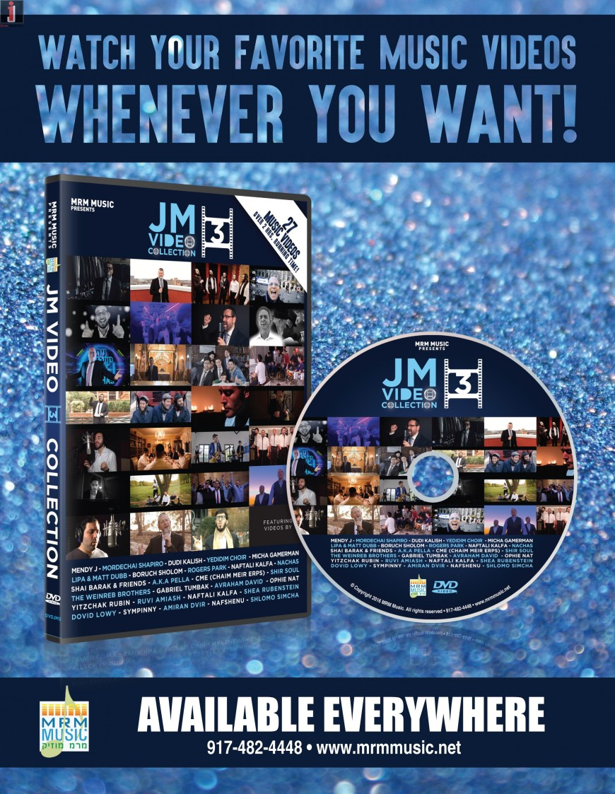 MRM Music Presents: The JM Music Video Collection 3!