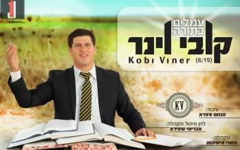 """Ameileim BaTorah"" The Debut Single From Singer Kobi Viner"