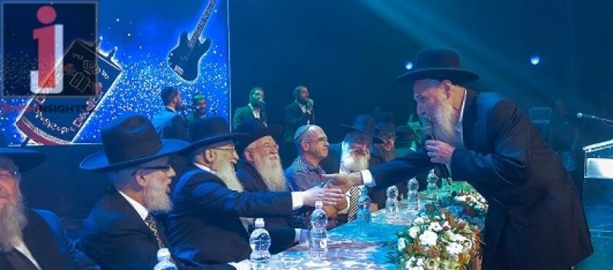 "Kumzing with Menagnim & MBD | ""Uchsavtam"" Petah Tikva Cultural Hall"