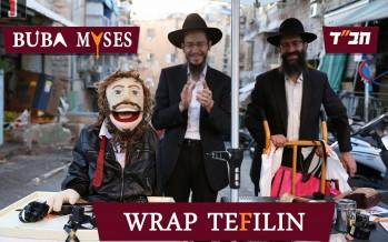 WRAP TEFILIN – BUBA MYSES