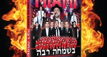 MIAMI B'SIMCHA RABAH! LIVE IN CONCERT! The new DVD.